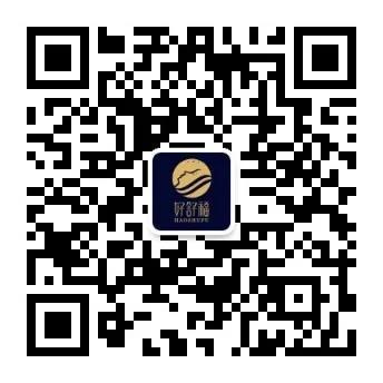 微信图片_20200821185441.jpg